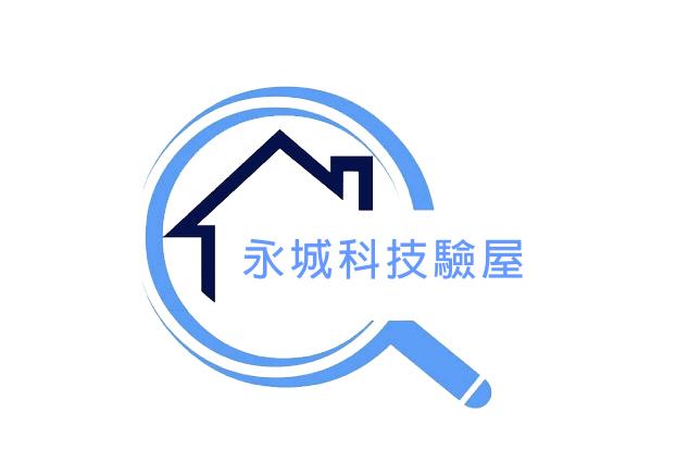 趣味家(THSHouse) - 永城檢測有限公司